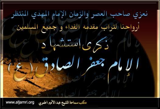 عجبت لمن نسي الموت وهو يرى من يموت الإمام علي ( عليه السلام )